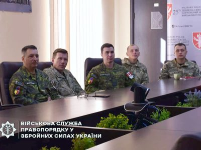 Навчальний центр Військової служби правопорядку відвідав начальник військової поліції Бельгії