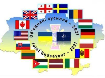 В Україні 22 вересня по всій території держави розпочнеться стратегічне командно-штабне навчання «Об'єднані зусилля − 2021»
