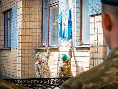 Меморіальну дошку морському піхотинцю Олександрові Отрєп'єву відкрили в Новобузькому аграрному коледжі