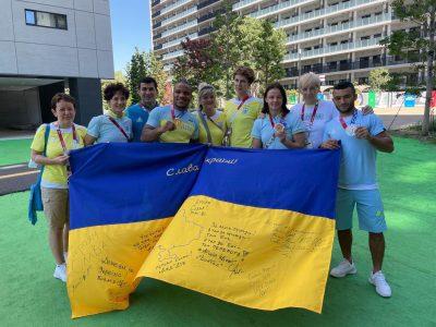 11 вересня — День фізичної культури і спорту України