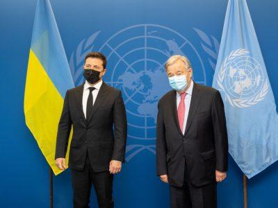 Президент України зустрівся з Генеральним секретарем ООН