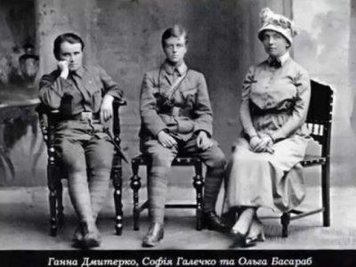 1 вересня народилася Ольга Басараб – незламна українська розвідниця та зв'язкова Євгена Коновальця