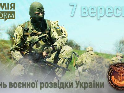 Представник ГУР розповів про окремі успішні операції воєнної розвідки України