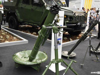 Новий міномет калібру 120 мм МП-120 пройшов державні випробування