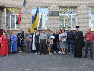 Меморіальну дошку загиблому воїну Ярославу Обидєннікову відкрили в Дніпрі