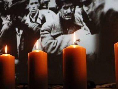 Сьогодні— Міжнародний день вшанування пам'яті жертв фашизму