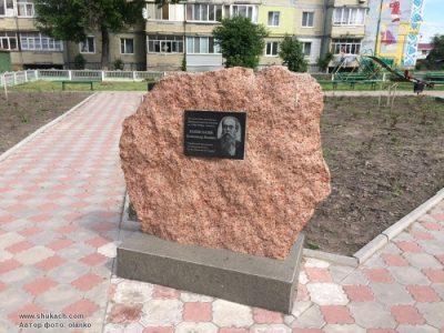 Найвидатніший після Шевченка – творець сучасного українця