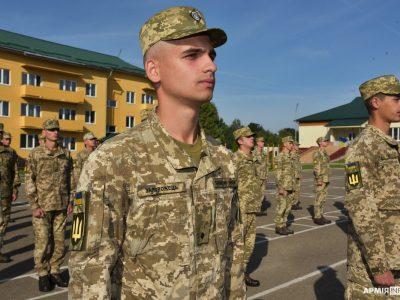 Більше ніж півтори сотні офіцерів, призваних із запасу, пройшли перепідготовку на Львівщині