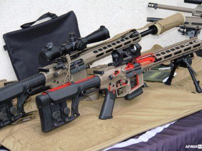 Новітні гвинтівки та пістолети-кулемети для українського війська