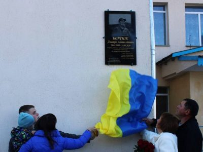 На Житомирщині відкрили меморіальну дошку на честь загиблого земляка