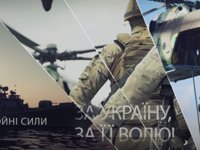 Черговий випуск телепрограми «На варті» Телерадіостудії МО України «Бриз»