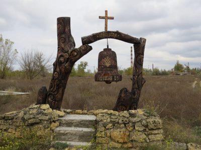 Через гетьмана Костя Гордієнка Московія тривалий час була повністю ізольована від Азовського моря