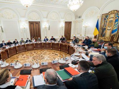 РНБО під головуванням Президента затвердила План оборони України та ухвалила рішення про застосування санкцій