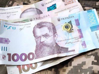У Львові учасникам АТО/ООС виплатять майже 17 мільйонів гривень