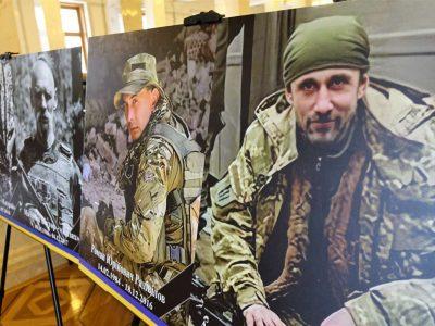 У кулуарах Верховної Ради України розгорнули експозицію «Незламні»