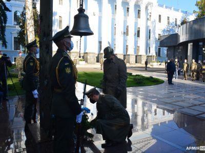 Італійські військові вшанували пам'ять полеглих захисників України