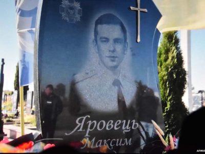 Фільм про 21-річного лейтенанта Максима Яровця презентували у Хмельницькому
