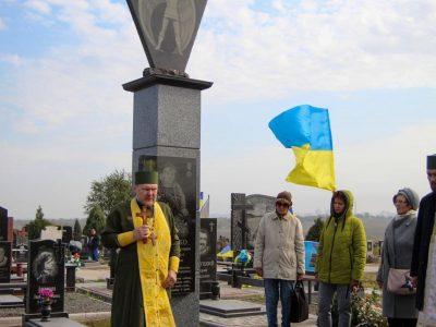 В Маріуполі відбулася пам'ятна панахида за загиблими воїнами України