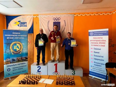 У Чернігові відбувся відкритий чемпіонат області з шахів серед ветеранів АТО/ООС
