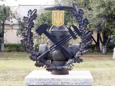Харківські тиловики відзначають 15-й день народження свого Об'єднаного центру забезпечення