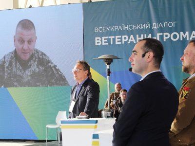 У Маріуполі за участю Головнокомандувача ЗС України відбувся онлайн-форум «Всеукраїнський діалог Ветерани – Громада»