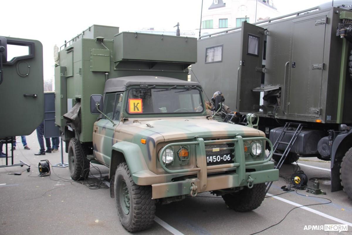 В Киеве открыли выставку вооружений (фото)