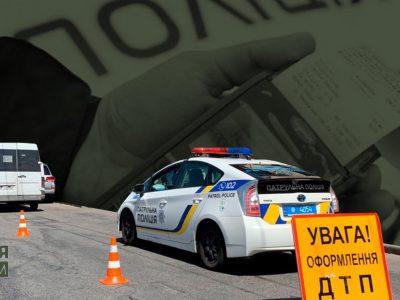 Про конфіскацію авто, 10 років без права керування та 51 000 грн штрафу