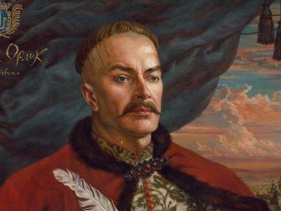 Дипломатія проти імперій: чи мала шанс на перемогу визвольна війна Пилипа Орлика?