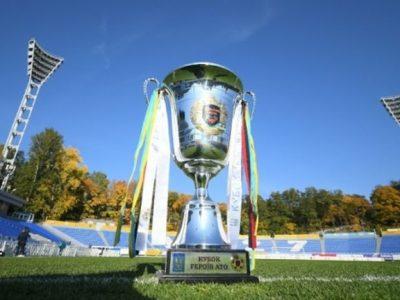 У фінальному матчі за Кубок Героїв АТО зустрінуться команди ЗС України та Нацгвардії