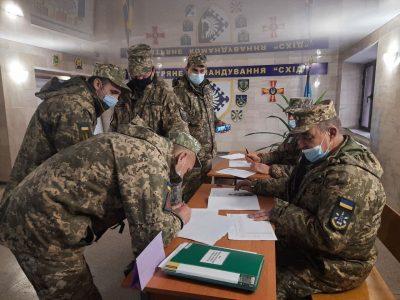 На Дніпропетровщині розпочалися збори резервістів першої черги