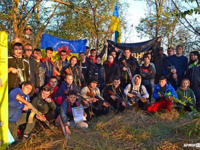 Військово-патріотичний вишкіл «Молодий тризуб» відбувся на Дніпропетровщині