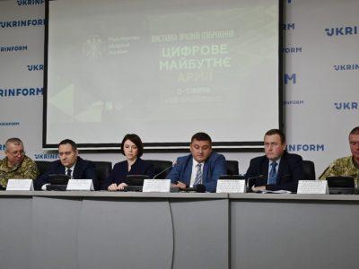 Керівництво держави, Міноборони та ЗСУ працюють як одна команда: у пріоритеті якісна цифрова трансформація та розвиток війська