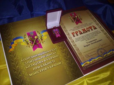 У Свято-Михайлівському Золотоверхому монастирі вручили нагороди козакам-ветеранам